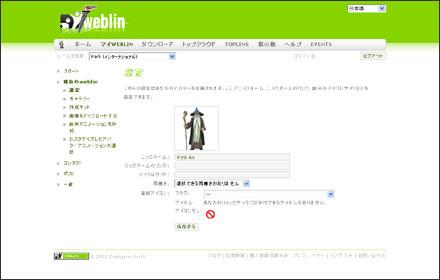20080820_2.jpg
