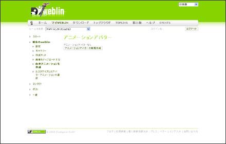 20080820_3.jpg