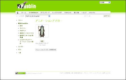 20080820_4.jpg