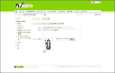 20080820_5.jpg